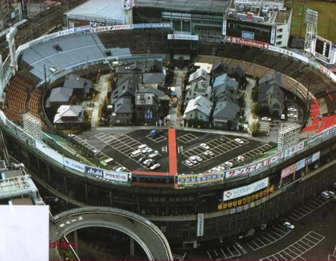 Osaka Stadium, Osaka, Japonia